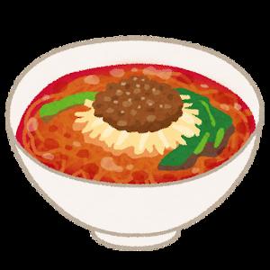 担々麺 慶