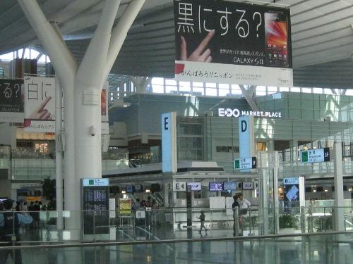 羽田空港国際線出発ロビーから2