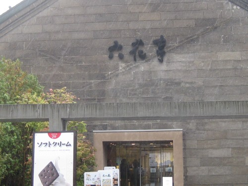 小樽六花亭ショップ1