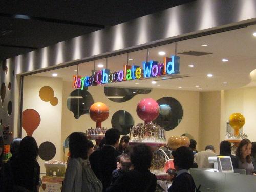 ロイズチョコレート新千歳空港2