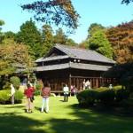 飯塚市麻生大浦荘庭園