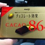 明治チョコレート効果