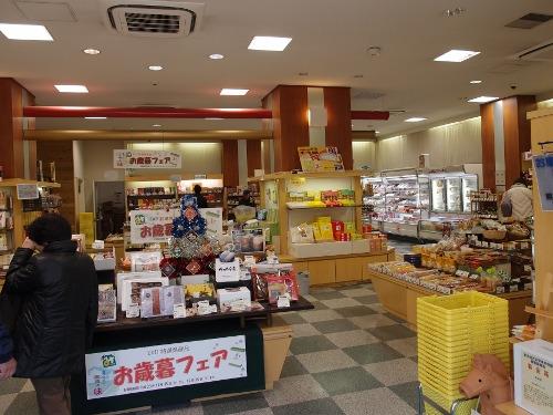 みやざき物産館 KONNE(こんね)