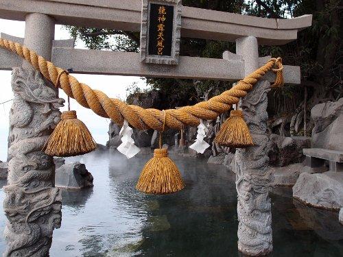 龍神の湯鹿児島県桜島