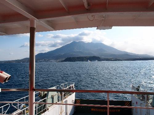 桜島フェリー乗る方法