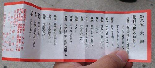 櫛田神社に行ってみた山笠で有名な福岡市民に愛されるおくしださん