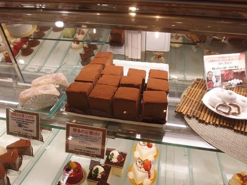 チョコレートショップ本店